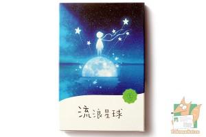 Набор из 30 светящихся открыток: Путеводная звезда