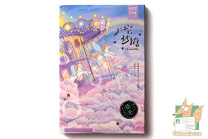 Набор из 30 светящихся открыток: Волшебные сны