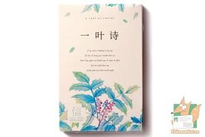 Набор из 30 открыток: Листы поэзии