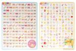 Наборы из 306 квадратных мини наклеек