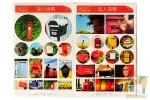 Набор наклеек: Почтовые ящики