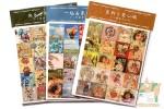 Наборы из 200 наклеек в виде марок