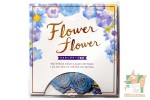 Набор из 40 наклеек: Синие цветы с золочением