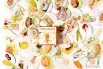 Набор из 40 наклеек: Японская еда