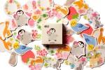 Набор из 45 наклеек: Животные с цветами