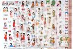 Наборы наклеек из 6 листов: Бумажная кукла