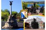 Открытка мультивью: Севастополь