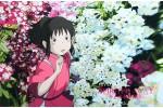 Почтовая открытка по мультфильмам Миядзаки - Тихиро в цветах