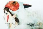 Почтовая открытка по мультфильмам Миядзаки - Принцесса Мононоке