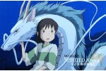 Почтовая открытка по мультфильмам Миядзаки - Тихиро и Хаку
