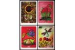 4 открытки: иллюстрации Сандры Варгас