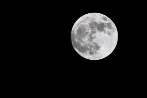 Открытка: Луна