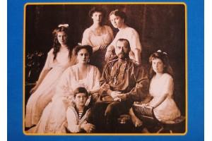 Льняная открытка: царская семья Романовых