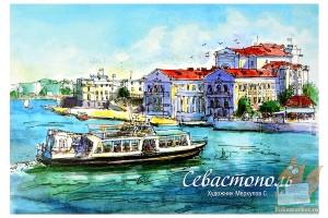 Открытка: Севастополь. Артбухта.