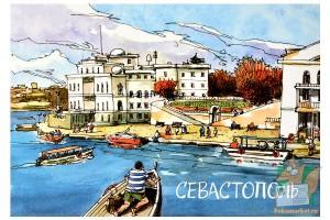 Открытка: Севастополь. Набережная