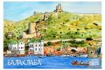 Открытка: Балаклава. Вид на крепость Чембало
