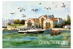 Открытка: Севастополь. Дворец детского и юношеского творчества