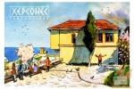 Открытка: Севастополь. Библиотека Севастопольского благочиния в Херсонесе