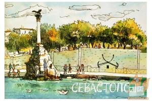 Открытка: Севастополь. Бумажные кораблики
