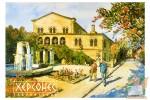 Открытка: Севастополь. Итальянский дворик