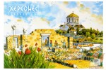Открытка: Севастополь. Вид на Базилику 1935 года и Свято-Владимирский собор