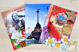 Открытки со штампом спецгашения на 9 мая в Севастополе