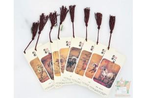 Закладки книжные: Лошади с кисточками