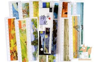 Закладки картонные: Искусство