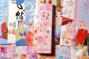 Закладки картонные: Кошки Востока