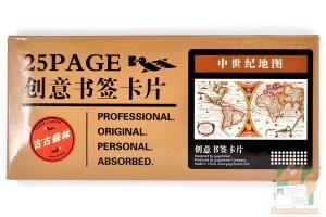 Закладки: Старинные географические карты