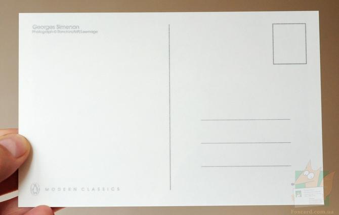 Оборот открытки для печати