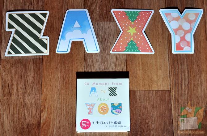 Набор открыток - азбука