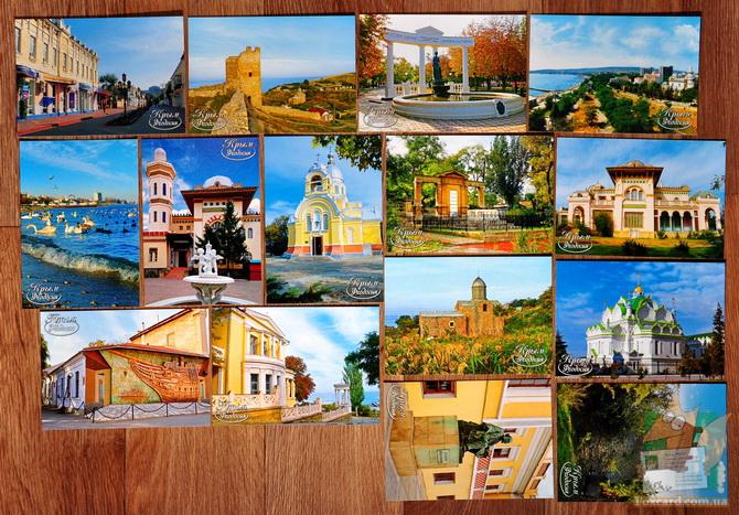 Набор почтовых открыток город Феодосия
