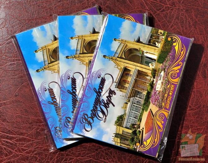 Воронцовский дворец на почтовых открытках