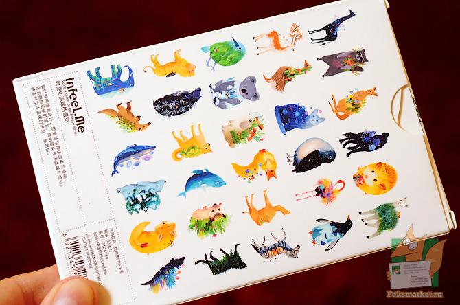 фигурные карточки с животными