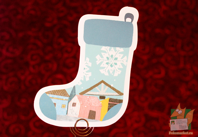 Набор карточек в виде рождественских носков.