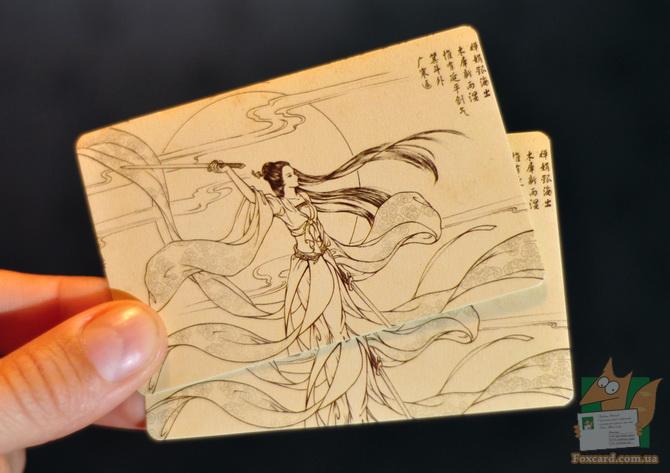 Набор мини карточек Китайская гравюра