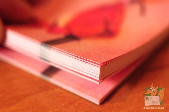 Наборы листков для записи