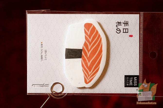 листки суши