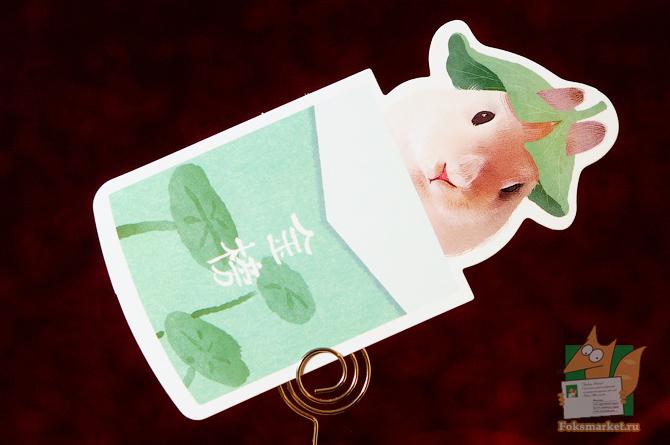 зайки в конверте