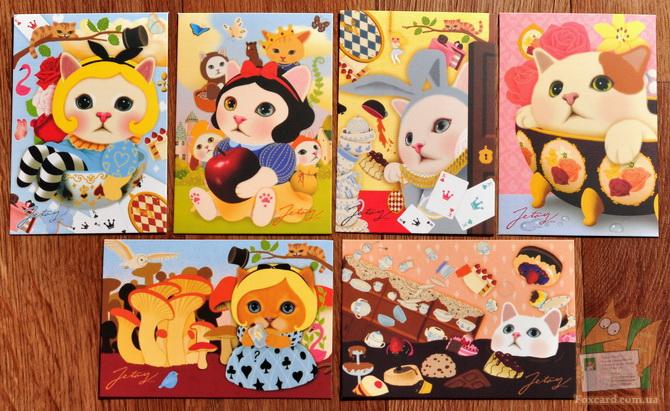 Открытки Королевский Джетой, Jetoy Kings Postcards