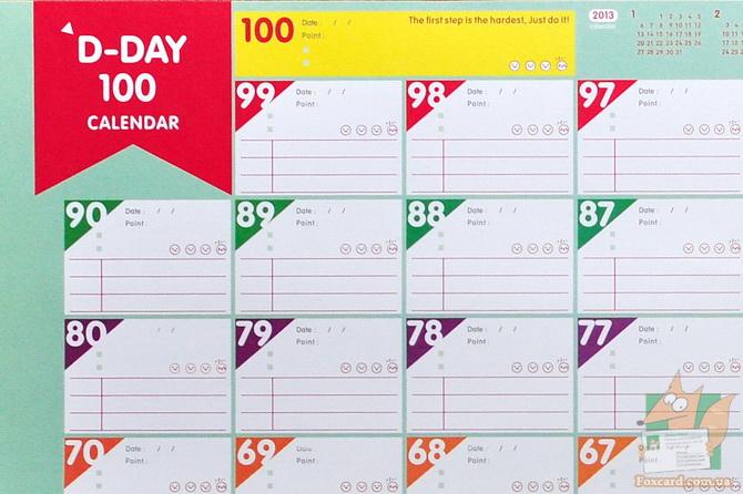 Как сделать обратный отсчет дней