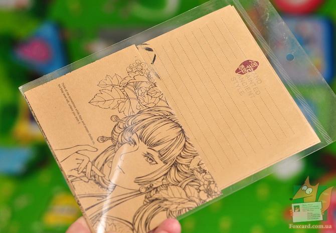 Наборы для письма из крафт-бумаги