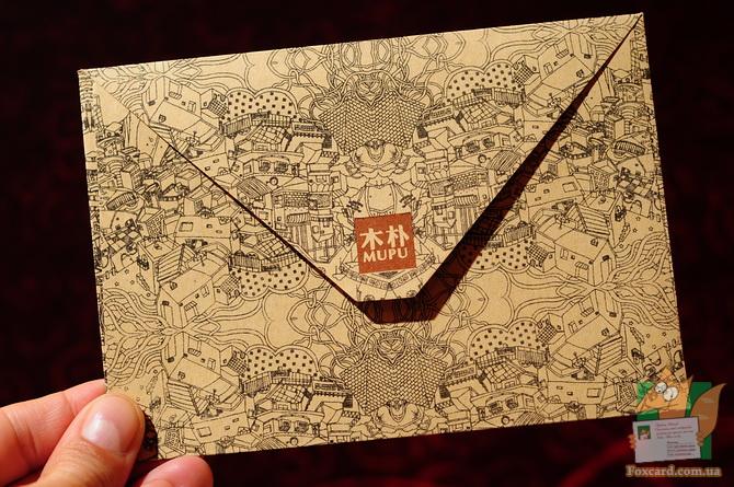 конверт для посткроссинга из крафт бумаги