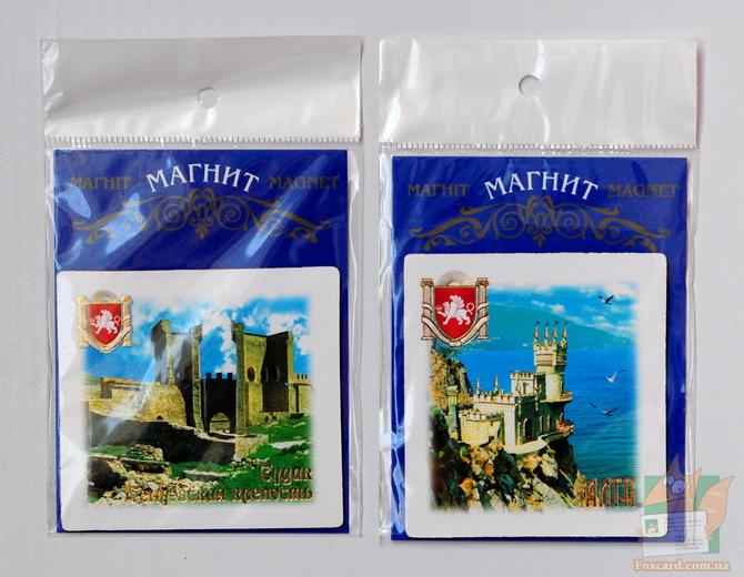Магниты с видом крымских достопримечательностей