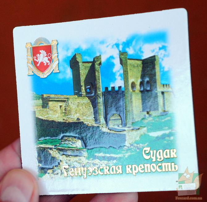Генуэзская крепость в Судаке - магнит