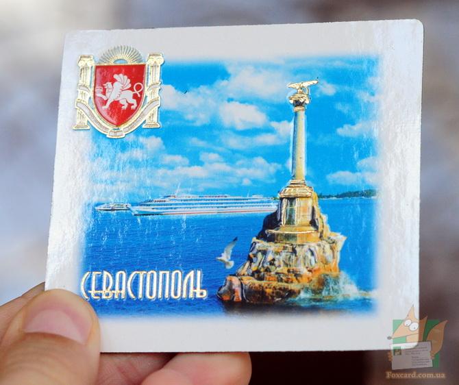 Магнит - памятник затопленным кораблям в Севастополе