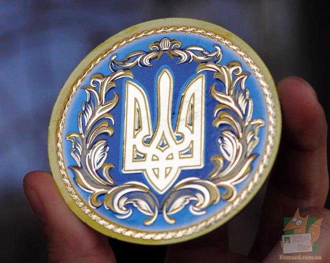 Магнит с гербом Украины круглый