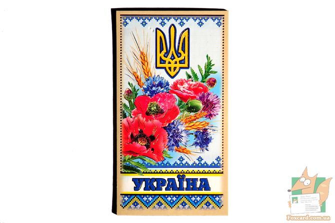 Магнит прямоугольный с маками и гербом Украины