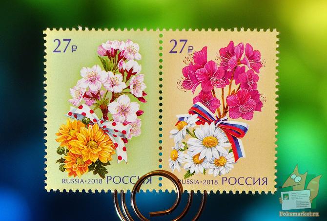 Марки цветы России и Японии